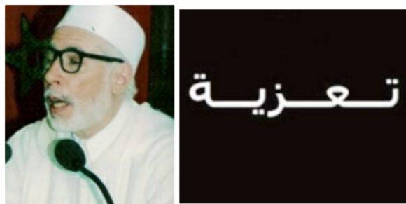 الكاتب والمؤرخ عبد السلام القيسي الى رحمة الله