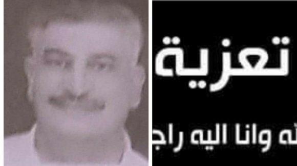 تعزية في وفاة أخ الأستاذ محمد الحجوي