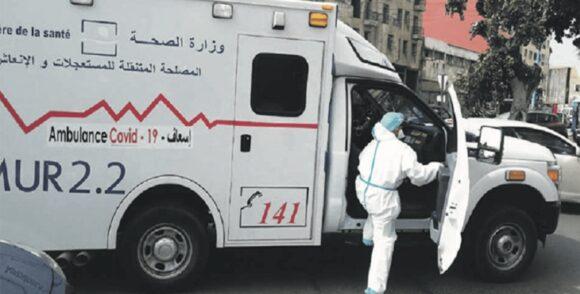 كورونا : إصابة ممرضة ضمن طاقم وحدة التدخل السريع بإقليم العرائش