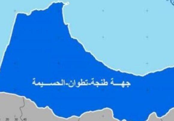 جهة طنجة تطوان الحسيمة تتصدر حصيلة كورونا ب 54 حالة منها 8 من إقليم العرائش