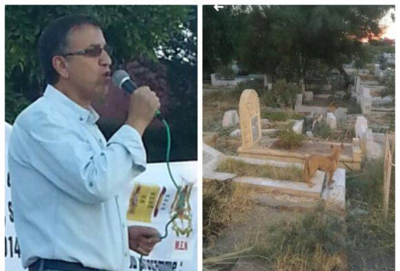 من ينقذ مقبرة مولاي علي بوغالب ؟؟