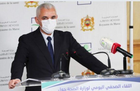 وزارة الصحة تفاجئ المغاربة بإلغاء الندوة المباشرة لحصيلة كورونا