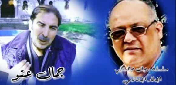رجال جالستهم : أحمد الدافري