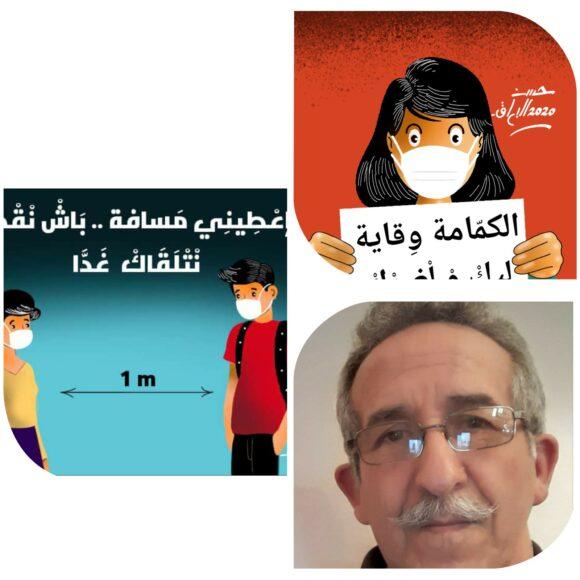 الفنان حسن البراق : التوعية والتحسيس برسائل فنية
