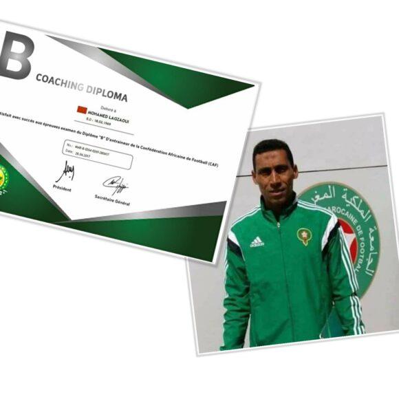 شهادة تدريب في خزانة المدرب محمد الغزاوي صالامنكا
