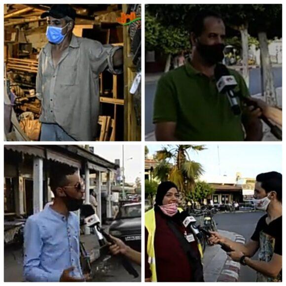 عينات من آراء الشارع القصري حول التعليم الحضوري والتعليم عن بعد / فيديو