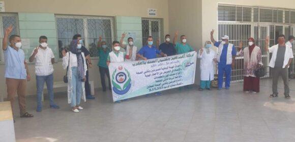 حركة الممرضين وتقنيي الصحة تنفذ وقفتها الاحتجاجية بمستشفى القصر الكبير