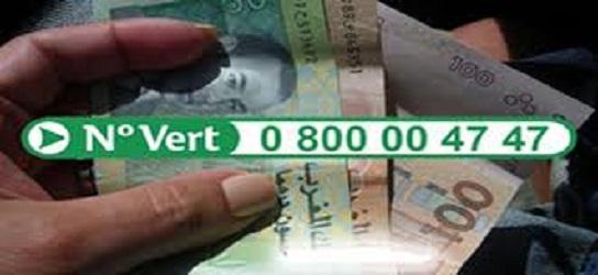 رشوة 100 درهم تطيح بعون سلطة بالقصر الكبير
